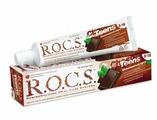 Зубная паста R.O.C.S. Teens Шоколадный мусс 8-18 лет