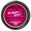 Твердый шампунь Organic Shop Organic Kitchen для окрашенных волос Да будет цвет!, 70 мл