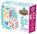 Кубики Десятое королевство Учимся считать 01712
