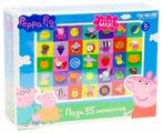 Пазл Origami Peppa Pig Герои и предметы (01546), 35 дет.