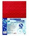 Цветная бумага Eva Galografic CENTRUM, A4, 5 л., 5 цв.