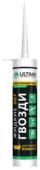 Монтажный клей Ultima 307 для ванных комнат (360 г)