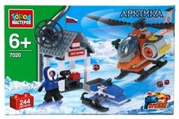 Конструктор ГОРОД МАСТЕРОВ Арктика 7020