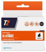 Картридж T2 IC-ET0551