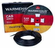 Электрический теплый пол Warmehaus CAB 20W UV 450Вт