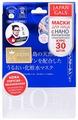 Japan Gals маска Водородная вода и Нано-коллаген