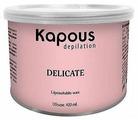 Kapous Professional Жирорастворимый воск с оксидом цинка в банке