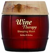 Holika Holika ночная маска-желе Wine Therapy Красное Вино