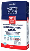 Шпатлевка Sniezka Acryl-Putz Start Plus ST15