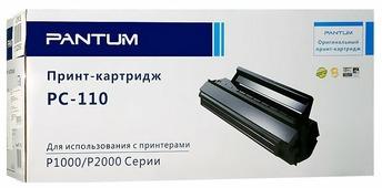 Картридж Pantum PC-110