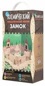 Кинетический песок Космический песок Набор Замок SPS06