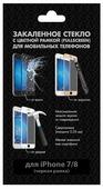 Защитное стекло DF iColor-15 для Apple iPhone 7/8
