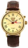 Наручные часы Слава 1229695/300-2427