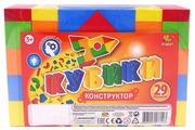 Кубики ABtoys Конструктор PT-00477