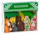 Развивающая игра Томик Сказки. Колобок / 4534-2