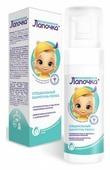 Лапочка Специальный шампунь-пенка детский для очищения чувствительной кожи головы
