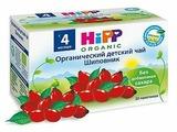 Чай HiPP Шиповник, c 4 месяцев