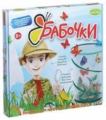 Набор BONDIBON Бабочки (ВВ1226)