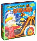Набор BONDIBON Лаборатория вулканов (ВВ1124)