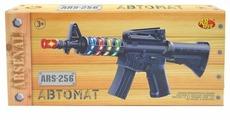 Автомат ABtoys Arsenal (ARS-256)
