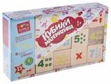 Кубики Alatoys Математика КБМ1500