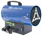 Газовая тепловая пушка Сибртех GH-10 (10 кВт)