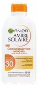 GARNIER Ambre Solaire классическое солнцезащитное молочко с карите для лица и тела SPF 30
