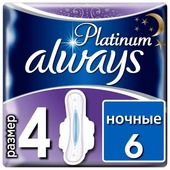 Always прокладки Platinum Ultra Night