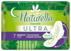 Прокладки гигиенические NATURELLA Camomile Ultra Night 7 штук (5846)