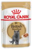 Корм для кошек Royal Canin Британская короткошерстная для профилактики МКБ (кусочки в соусе)