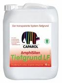 Грунтовка Caparol Amphisilan Tiefgrund LF (10 л)