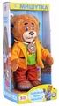 Мягкая игрушка Мульти-Пульти Мишутка 25 см