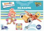 Винтовой конструктор Город Игр Фикси-Механик 6444 Самолетик