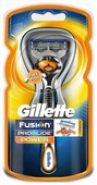 Бритва GILLETTE Fusion Proglide Flexball Power и кассета 1 штука (на батарейке) (7702018388646)