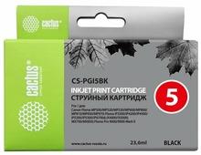 Картридж cactus CS-PGI5BK