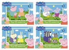 Пазл Origami Peppa Pig (01593) в ассортименте, 15 дет.