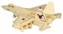 Сборная модель Чудо-Дерево Многоцелевой истребитель (80029)