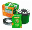 Греющий кабель Green Box GB500 490Вт