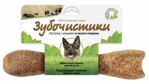 Лакомство для собак Зубочистики Косточка с кальцием, говядина для крупных пород