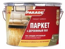 Лак Parade L10 Паркет & Деревянный пол глянцевый (10 л) алкидно-уретановый