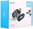 Электромеханический конструктор Makeblock Mechanical Kit 90004 Синий робот для начинающих