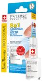 Средство для ухода Eveline Cosmetics 8 в 1 Здоровые Ногти