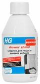 HG для ухода за душевой кабиной Shower shield
