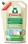 Жидкость для стирки Frosch Марсельское мыло