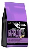 Кофе в зернах Gutenberg Барбадос, ароматизированный