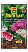 Почвогрунт COMPO SANA для орхидей 5 л.