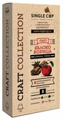 Single Cup Coffee Кофе в капсулах Single Cup Яблоко с корицей (10 шт.)