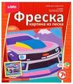 LORI Фреска из песка Современный автомобиль (КпР-009)