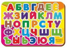 Рамка-вкладыш Woodland Изучаем буквы и алфавит (092202), 33 дет.