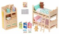Игровой набор Sylvanian Families Детская комната 2926/4254